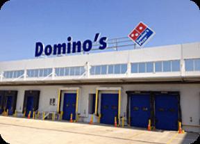Dominos Pizza Izmir Balçova şubesi Hemen Sipariş Ver